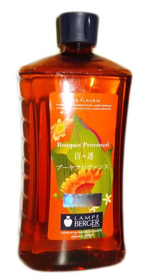 Lampe Berger Singapore Essential Oils